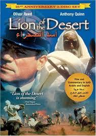 film hindi lion lion of the desert 1981 hindi dubbed movie watch online