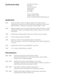 Tutor Resume Resume Of A Private Tutor