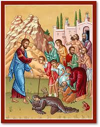 Christ Healing The Blind Christ Healing Sick Icon 591 Jpg
