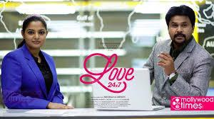 regarder film endless love streaming gratuit voir film love story gratuitement best horror trailers 2014
