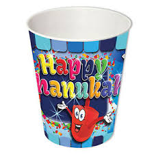 hanukkah tableware chanukah cups colourful design paper cups hanukkah tableware x10