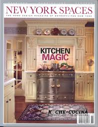 new york home design magazine new profile u2013 testing only kuche cucina