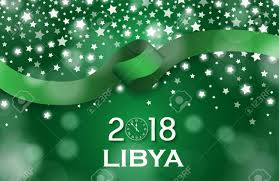 Lybian Flag Background The National Flag Of Libya Stock Photos Royalty Free