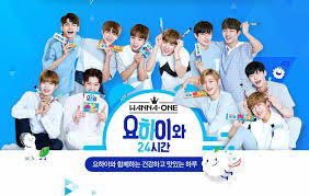 Wanna One This Is Exactly How Many Ads Wanna One Since They Debuted