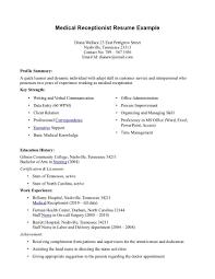 receptionist resume template resume sle best receptionist resume exle livecareer