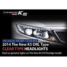 Kia Mobis Mobis Kia New K5 Led Drl Clear Type Headlights Set