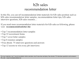 b2b sales recommendation letter