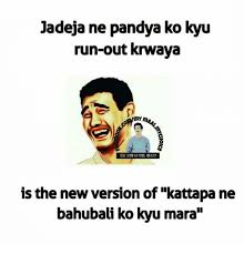 Ne Memes - 25 best memes about kattapa kattapa memes