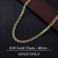 gold chain necklace woman images Alize domestic k18 gold hollow double kihei chain 3 0mm in width jpg