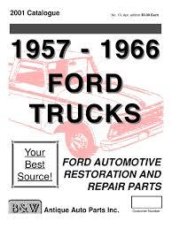 57 66 ford truck steering piston