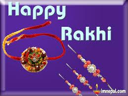 raksha bandhan greeting cards wishing messages wishes hd
