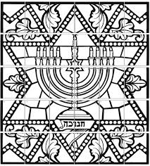 hanukkah mural art projects for kids