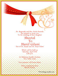 indian wedding invitation wording sles wordings and messages