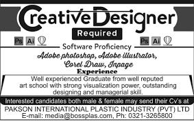 Art Graphic Design Jobs Graphics For Outstanding Job Graphics Www Graphicsbuzz Com