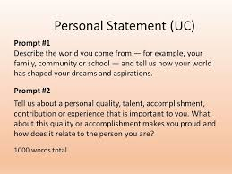 personal quality essay uc exle essays 9 prompt 1 essay exles admitsee personal