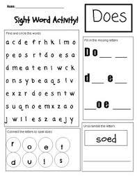 sight word worksheet fun by kristin brooks teachers pay teachers