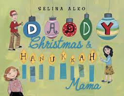 hanukkah book happy hanukkah from the horn book the horn book