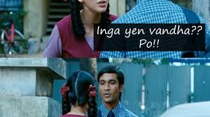 Photo Comment Memes - best tamil photo comment memes collection video dailymotion