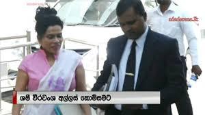 Weerawansa Remanded Shashi Weerawansa Arrives At Bribery Commission Youtube