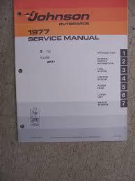 1977 johnson outboard motor 2 hp model 2r77 service manual marine