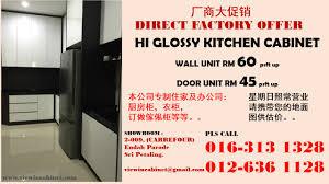 Kitchen Cabinet Door Prices Price For Kitchen Cabinets Simple Price For Kitchen Cabinets