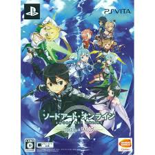 sword art online sword art online lost song limited edition