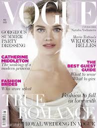magazine mariage le mariage royal dans le magazine vogue britannique