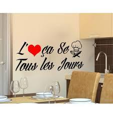 j aime cuisiner noir j aime cuisiner cuisine stickers muraux décoration de la maison