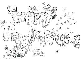 thanksgiving printable coloring sheets thanksgiving printable