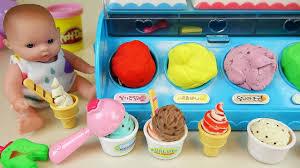 Baby Dolls Ice Cream