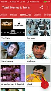 download meme creator tamil memes trolls on pc mac with