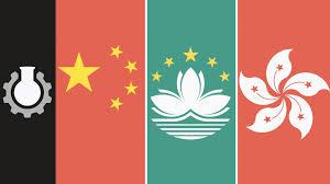 Taiwan Country Flag Are Hong Kong U0026 Macau Countries Youtube