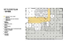 gallery of bay area metro center perkins will 18