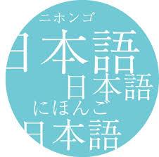 cours cuisine japonaise espace japon centre culturel japonais accueil cours de dans