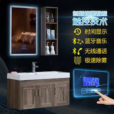 Defog Bathroom Mirror by China Bathroom Wood Vanity China Bathroom Wood Vanity Shopping
