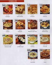2 recettes de cuisine la cuisine algérienne cuisine facile plats chaoui 30 recettes