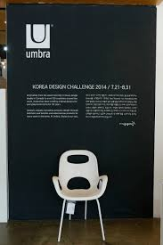 Home Design Challenge Contests Umbra Journal Umbra