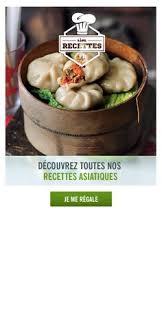 lidl recettes de cuisine offre traiteur du monde catalogue amélioré catalog