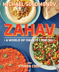meilleur livre cuisine i24news un israélien remporte le titre du meilleur livre