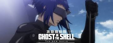 ghost in the shell the new movie u0027 blu ray review project nerd