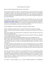 jimmy cover letter jimmy sweeney cover letters 1 728 jpg cb 1335607818