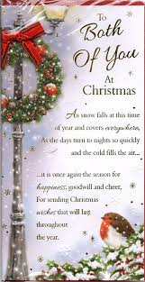 special couple christmas card to a very special couple at