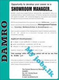 Resume Sample Hrm by Application Letter For Babysitter Job Profile Linkedin Profile To