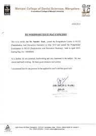 letter of recommendation from dean manipal college of dental science u2026