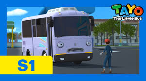 tayo cizgi film video tayo s1 ep3 tayo s first drive l tayo the little bus youtube