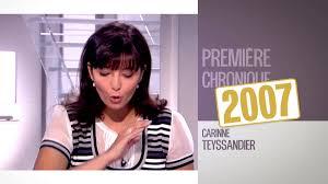 t atin cuisine carinne teyssandier 2007 la première chronique de carinne teyssandier