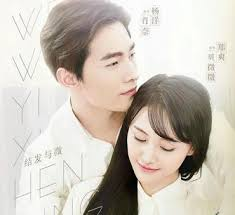 film love o2o cdrama movie just one smile is very alluring love o2o ost a