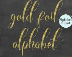 where to buy gold foil gold foil letter etsy