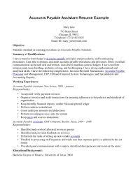 Sample Resume For Accounts Payable And Receivable by Account Payable Sample Resume Resume For Your Job Application