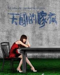 wedding dress eng sub heaven s wedding gown taiwanese drama episodes sub online